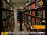 Новости Рен-ТВ. Годовщина библиотеки Задорнова